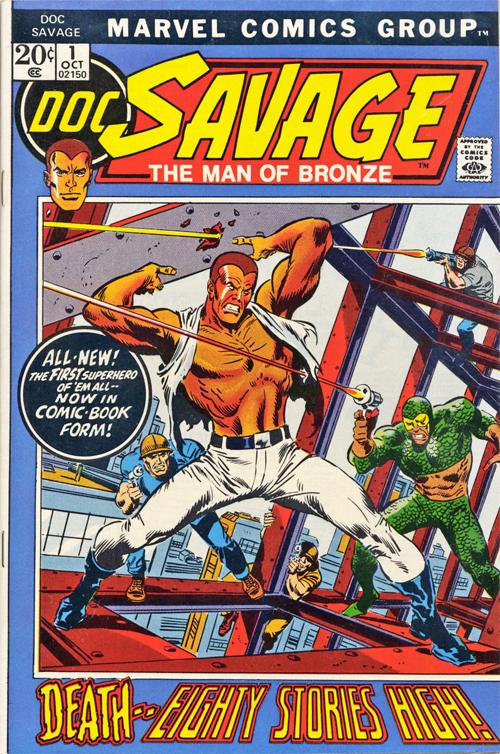 Doc Savage #1 – October, 1972