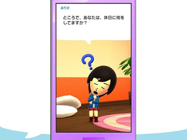 Miitomo by Nintendo