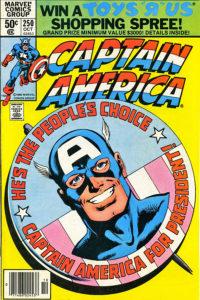 Captain America #250 (1980)
