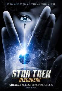 Star Trek: Discovery - key art