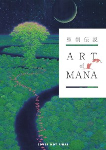 Art of Mana (cover not final)