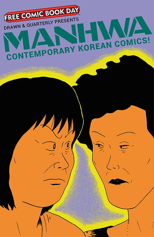 MANHWA: CONTEMPORARY KOREAN COMICS