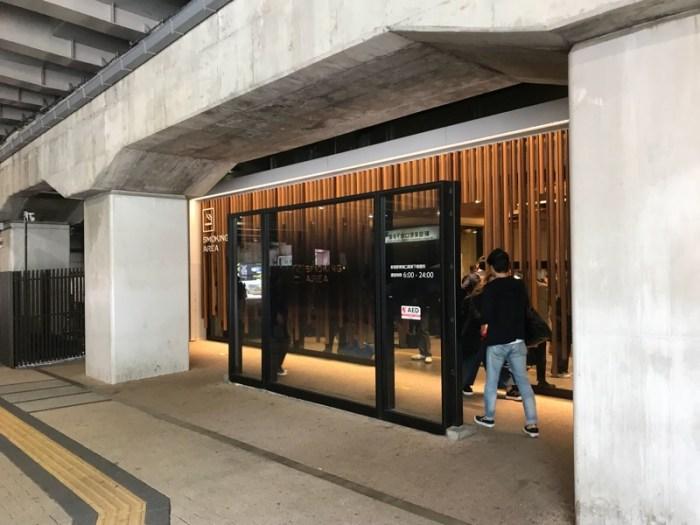 バスタ新宿喫煙所