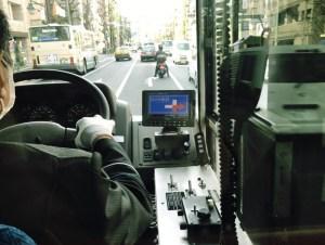 東京法務局杉並出張所へ向かうバス