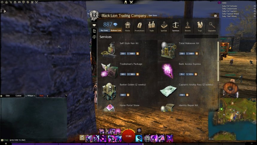 GW2_Kits in the shop