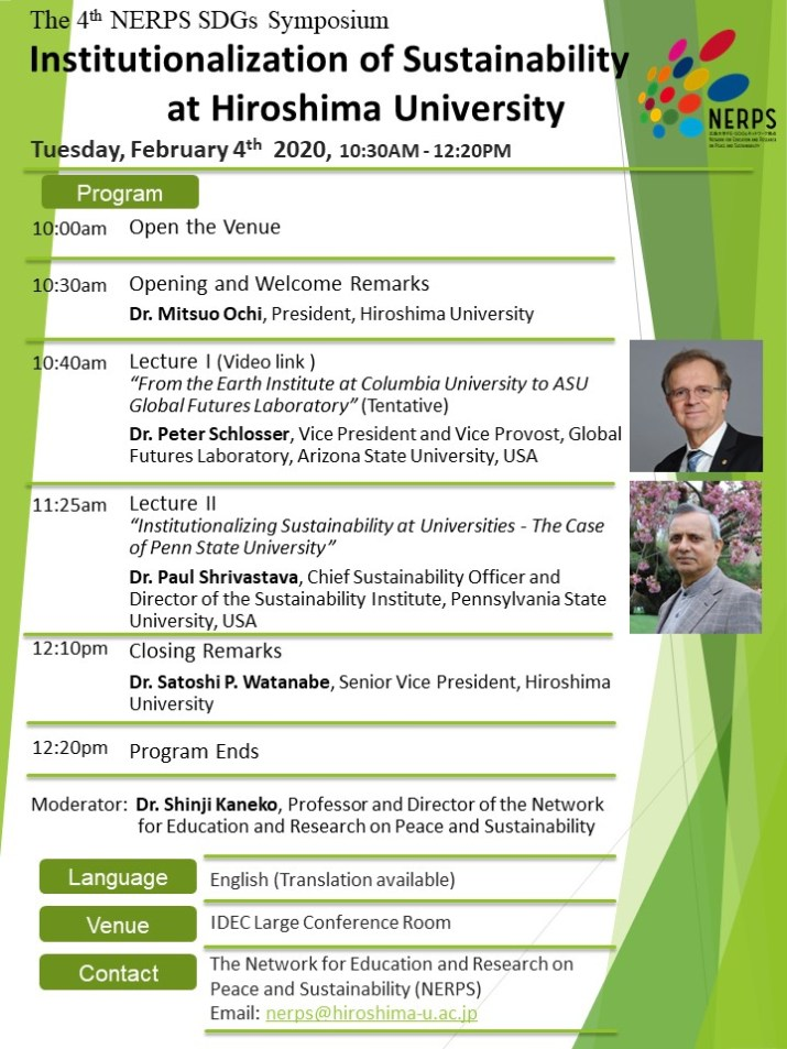 ENG Seminar on 4 Feb AM_Institutionalization of Sustainability at HU (00...