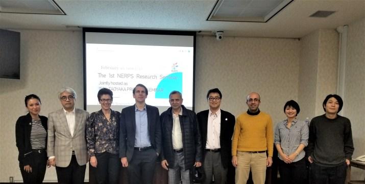 2020 Research Seminar 5
