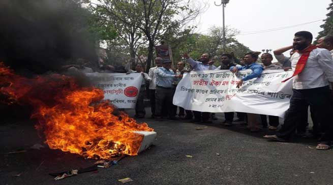 असम सिलापथार कांड को लेकर आसू की धमकी