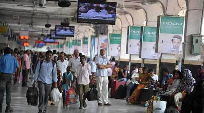 एनएफ रेलवे को मिला 36 करोड़ रुपयों का जुर्माना
