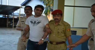 डिब्रूगढ़ का संजय जैन गिरफ्तार