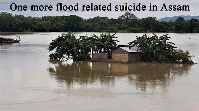 असम – बाढ़ से परेशान किसान ने की आत्महत्या