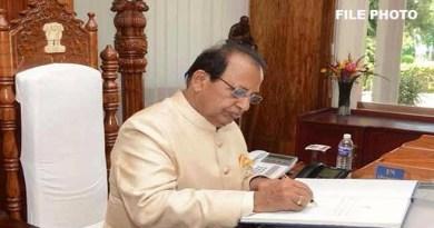 असम के राज्यपाल के तौर पर जगदीश मुखी का शपथ
