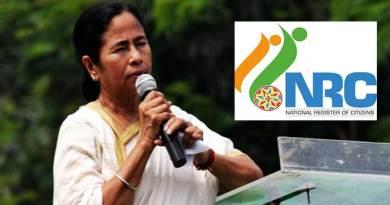 असम एनआरसी, बंगालियों को खदेड़ने की साज़िश- ममता बनर्जी