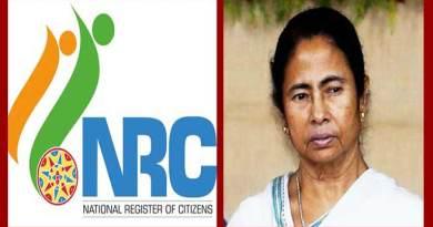 असम एनआरसी: बीजेपी विधायक के बाद ममता बनर्जी के खिलाफ FIR दर्ज