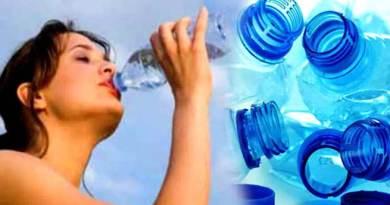 बोतल बंद पानी, जानलेवा भी हो सकती है- शोध