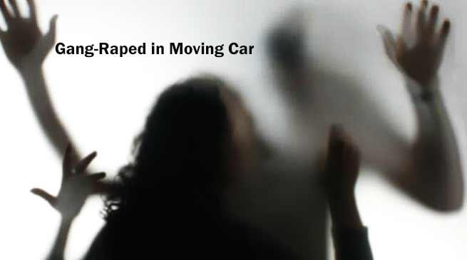 नई दिल्ली : 11वीं की छात्रा को कार में बंधक बनाकर किया गैंगरेप