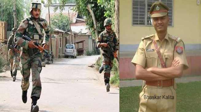असम : उल्फाईयों के साथ मुडभेड़ में बोड़दुम्सा थाना प्रभारी भास्कर कलिता शहीद