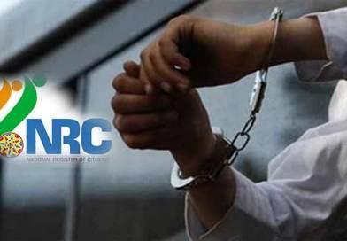 असम: NRC कार्य में शामिल विदेशी शिक्षक गिरफ्तार