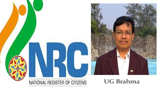 असम NRC में बोड़ो लोगों का नाम न आना आश्चर्यजनक- यू जी ब्रह्मा