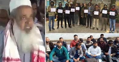 असम: बदरुद्दीन अजमल ने दी पत्रकार को धमकी, विडियो हुआ वायरल, पत्रकारों का धरना प्रदर्शन