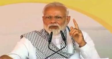Pulwama Attack: पीएम मोदी ने कहा 'हम किसी को छेड़ते नहीं, मगर छेड़ने वालों को छोड़ते नहीं '