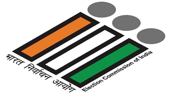 लोकसभा चुनाव की तैयारियों को ले कर निर्वाचन आयोग की बैठक