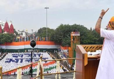 73वें स्वतंत्रता दिवस- प्रधानमंत्री नरेन्द्र मोदी के भाषण की मुख्य बातें