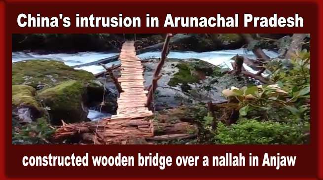 चीन की सेना ने अरुणाचल प्रदेश में किया घुसपैठ, बनाया लकड़ी का पुल