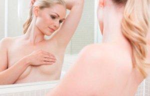 Народные средства при диффузной мастопатии