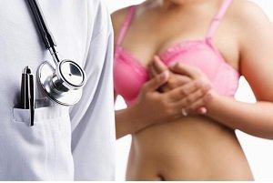 Кистозная мастопатия молочных желез как лечить