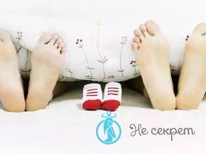 Применение ботокса при незапланированной беременности