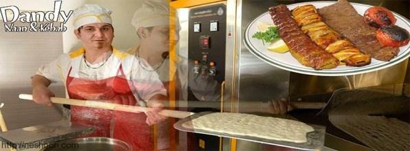 dandy-naan-and-kebab