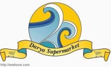 darya-supermarket-2