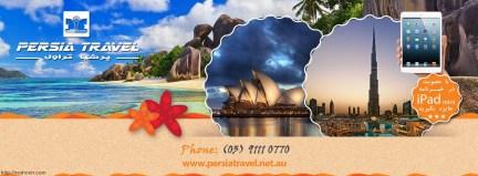 persia-travel-3