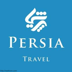 1476842463_Persia_Travel_logo