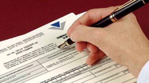 Помощ в попълването на данъчни декларации