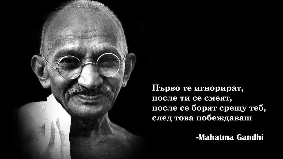 Киновечер: Ганди