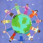 Световен обмен