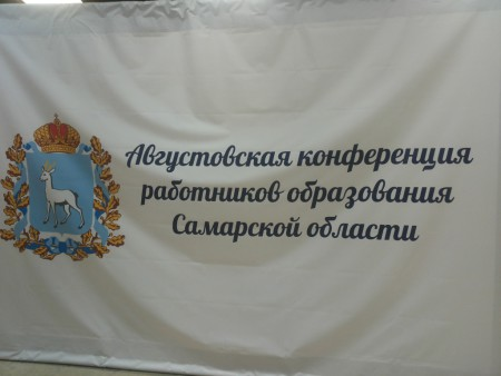 Наталья Родомакина: одаренные дети – это будущее Самарской области