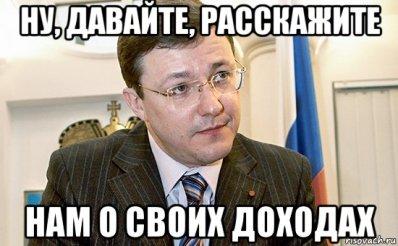 risovach.ru (14)