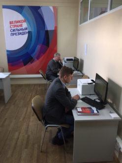 Доверенные лица Путина начнут приём граждан в общественной приемной