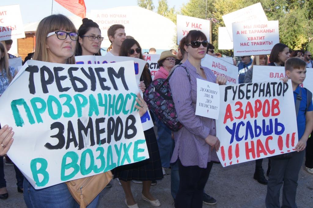 «СИБУР» и «КуйбышевАзот» взяли под внеплановый контроль?