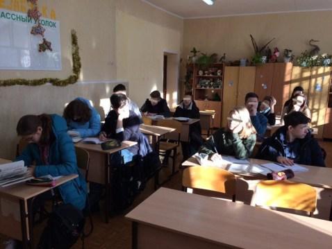 Дети в школе №36 учатся, не снимая курток