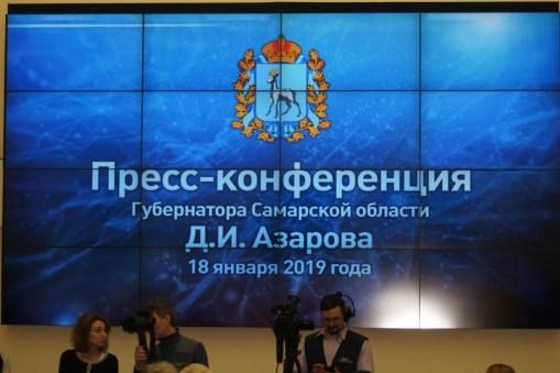 Сказки и быль: Дмитрий Азаров  дал большую пресс-конференцию