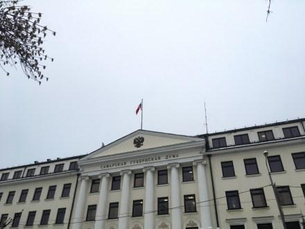 Депутаты Самарской Губернской Думы сделали совместное фото с губернатором на память