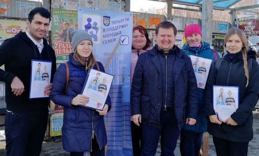 Молодые семьи Тольятти пригрозили акциями протеста