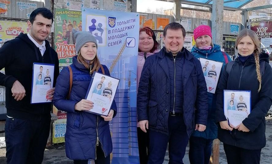 Анташеву рекомендовали искать деньги для молодых семей в городском бюджете