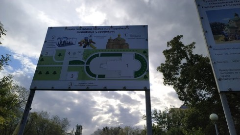 «Там уже почти построили»: фото с площадки строительства храма в 7 квартале