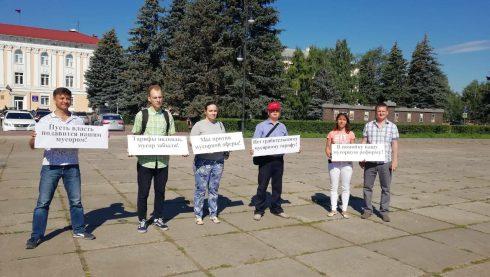 В Тольятти против мусорной реформы вышли на пикеты