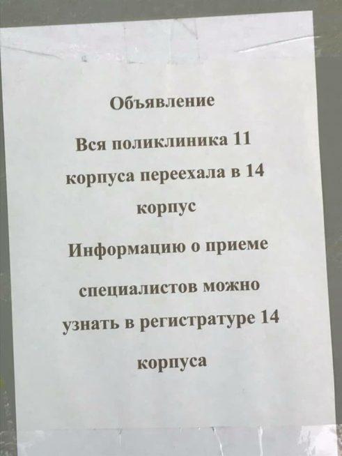 «Ад адов»: к министру Ратманову появились вопросы